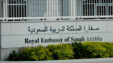 السعودية تطلق خدمة التأشيرات الفورية للاستقدام: 3 شروط
