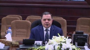 وزارة الداخلية تسقط الجنسية المصرية