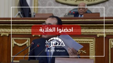 أعضاء البرلمان يتحدثون عن إصلاحات الحكومة