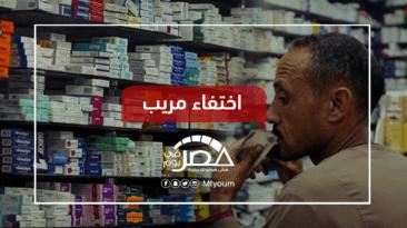 احتكار وأزمات.. من يواجه مافيا سوق الدواء في مصر؟