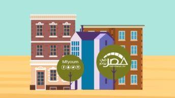 الإعلان الـ 12 للإسكان الاجتماعي.. أماكن وأسعار (إنفوجراف)