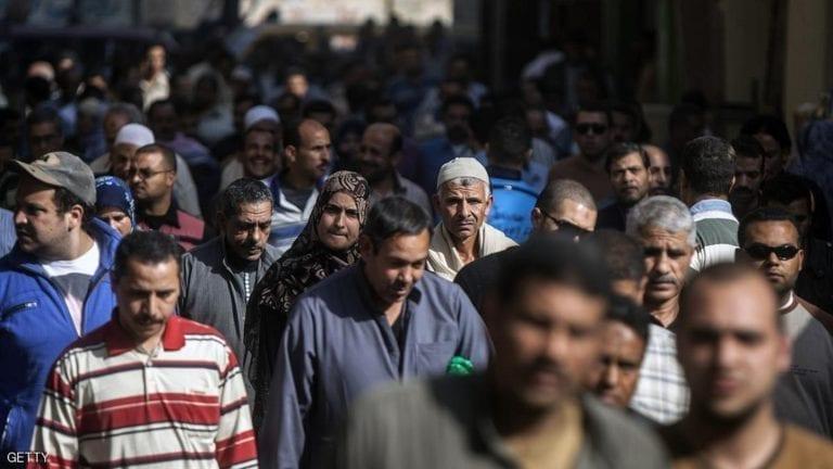 البنك الدولي يعلن أن 39% من سكان مصر عاطلون