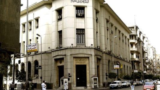الحصاد: إثيوبيا ترفض اقتراح مصر بشأن سد النهضة.. وتراجع معدل نمو الودائع بالعملات الأجنبية