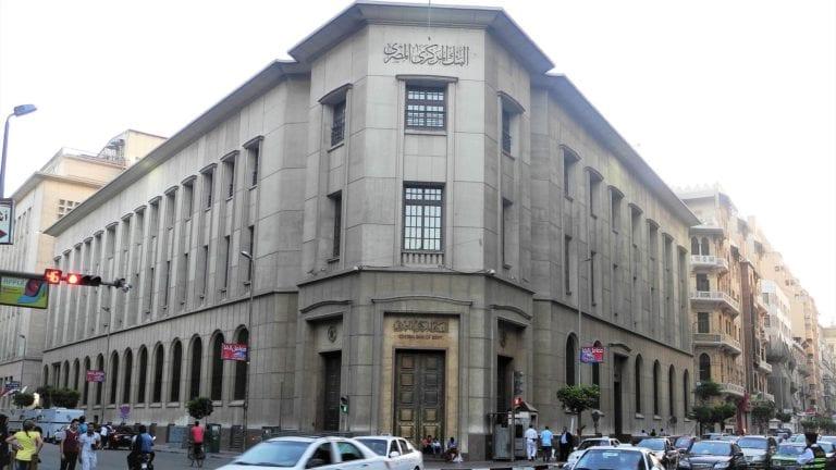 الحكومة تقترض عبر إصدار سندات خزانة
