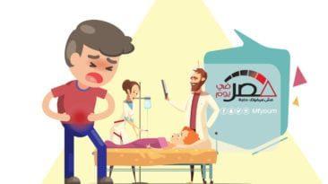 التسمم من الفسيخ.. أرقام وأسباب (إنفوجراف)