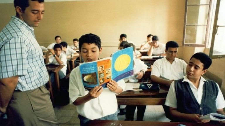 """""""التعليم"""": الكشف الأمني شرط للتطوع في المدارس"""
