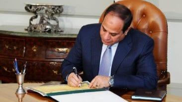 إعفاء فئات خاصة من تأشيرات الدخول بين مصر والبحرين