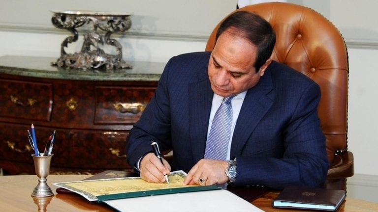مصر توقع وثائق مع قبرص واليونان