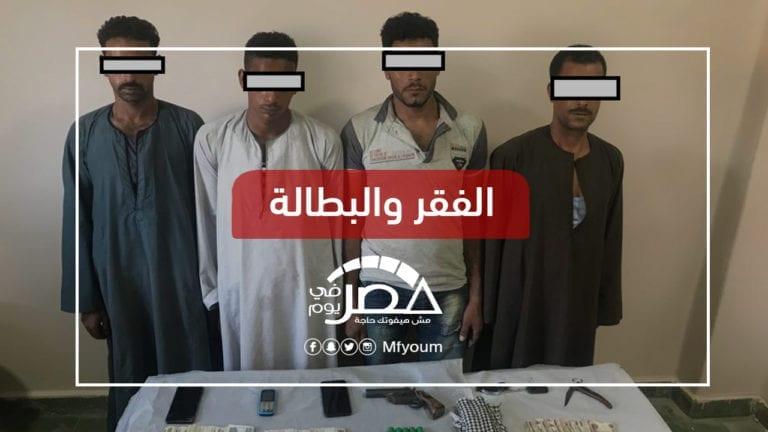 زيادة جرائم السرقة بالإكراه في مصر.. ما الأسباب؟