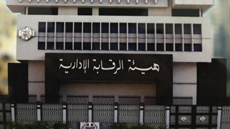 تفاصيل القبض على 5 مسئولين لتقاضي رشوة