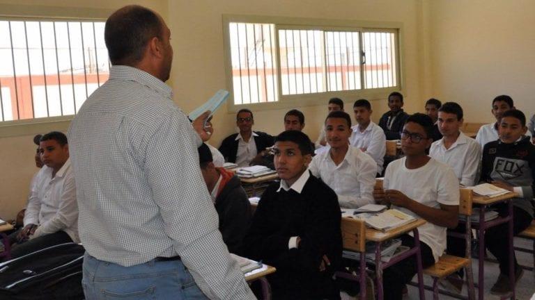 """""""التعليم"""" توضح شروط تعيين المعلمين من خلال البوابة الإلكترونية"""