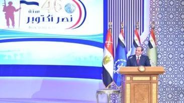 الحصاد: السيسي يعلن دخول مصر مرحلة الفقر المائي ويشيد بفيلم الممر