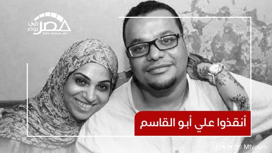 برأته مصر وأدانته المملكة.. هل توقف السعودية إعدام علي أبو القاسم؟ (فيديو)