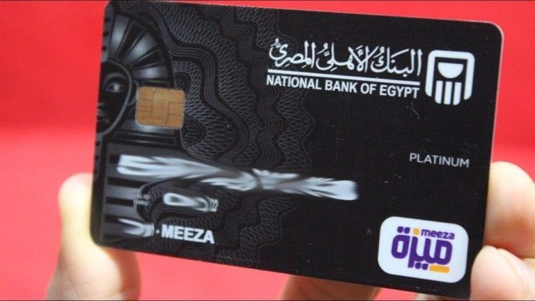 بطاقة ميزة