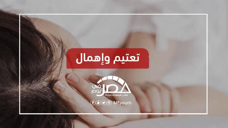 حقيقة الالتهاب السحائي في مصر