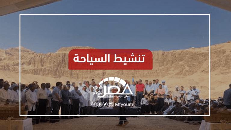 الاكتشافات الأثرية في مصر.. ما جدواها الاقتصادية؟