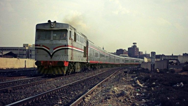 حادث القطار 934