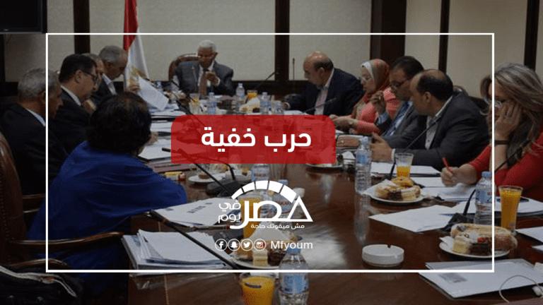 حرية الرأي في مصر