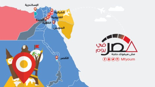 خريطة الهجرة الداخلية في مصر.. تعرّف (إنفوجراف)