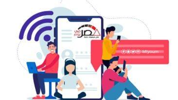 زيادة مستخدمي إنترنت المحمول في مصر (إنفوجراف)
