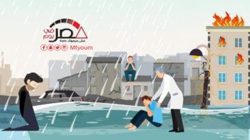 صرف مساعدات لمتضرري الكوارث.. الإجراءات (إنفوجراف)