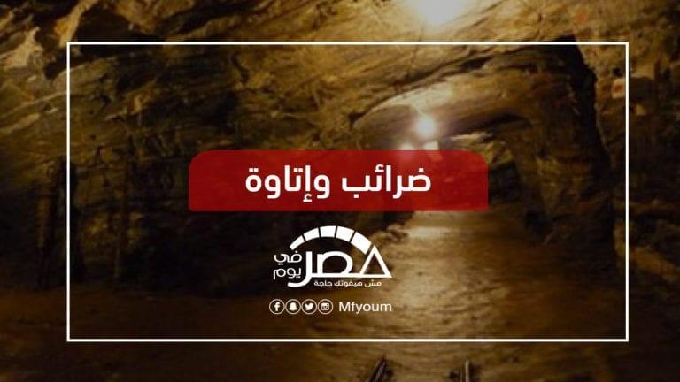 بين مستثمر ومهرب.. ما مستقبل التنقيب عن الذهب في مصر؟