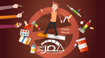 أدوية الإقلاع عن التدخين.. الأعراض الجانبية (إنفوجراف)