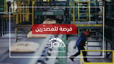 خفض أسعار الغاز للمصانع.. ما تأثيره على السلع والمنتجات؟