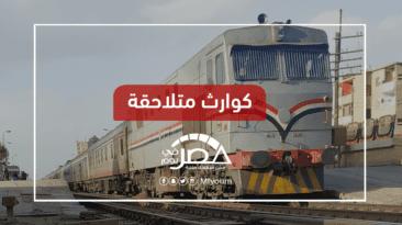 تطوير السكة الحديد