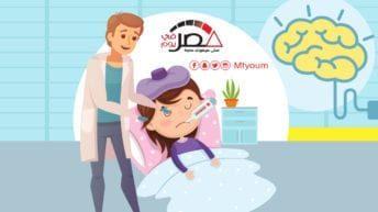كيف تحمي طفلك من الالتهاب السحائي؟ (إنفوجراف)