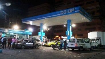 أسعار البنزين والسولار