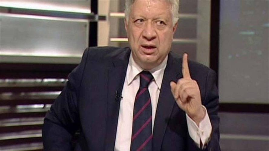 مرتضى منصور يرد على بيان الأهلي بشأن موعد مباراة القمة