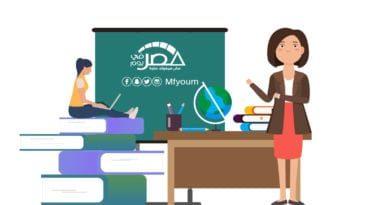 مسابقة لاختيار 120 ألف معلم.. المستندات المطلوبة (إنفوجراف)