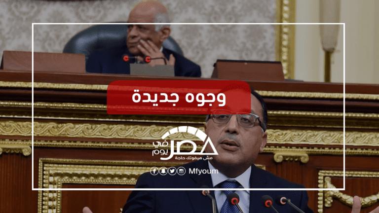 أنباء عن تعديل وزاري