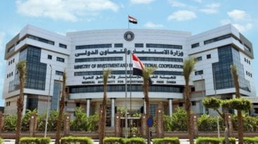 وزيرة الاستثمار: مصر في المركز 93 على مؤشر التنافسية العالمية
