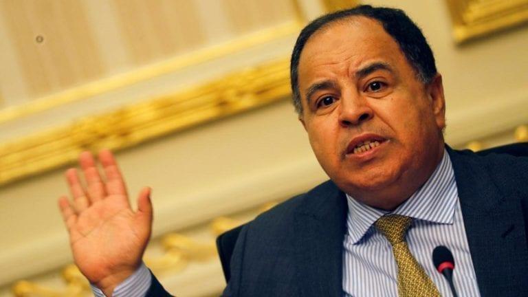 وزير المالية يعلن عن مسودة قانون الدخل