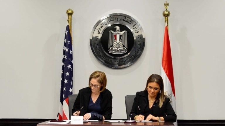 الوكالة الأمريكية للتنمية: قدمنا لمصر مساعدات بـ30 مليار دولار