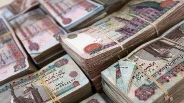 صندوق النقد يتوقع نمو الاقتصاد المصري بنسبة 5.9%