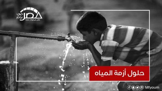 """""""دخلنا مرحلة الفقر المائي"""".. من أين سيشرب المصريون؟ (فيديو)"""