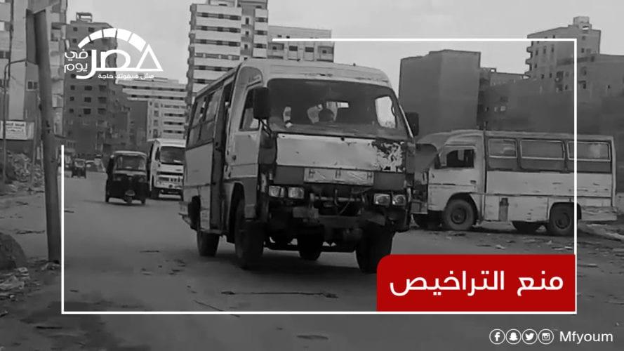 منع تجديد تراخيص السيارات القديمة في مصر.. من المستفيد؟ (فيديو)