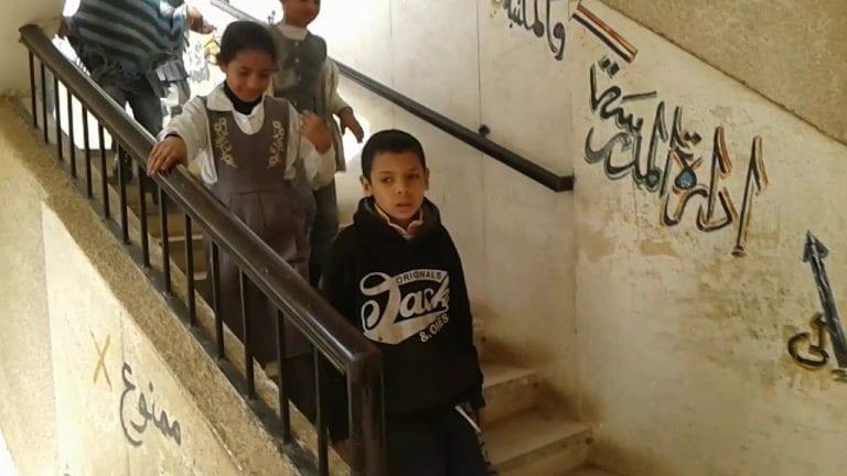 تحرير محضر ضد معلمة في مدرسة بمحافظة المنيا: جلدت تلميذا