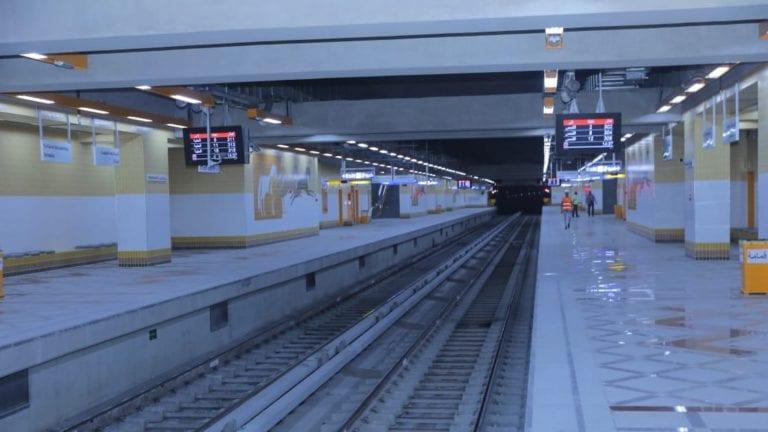 وزارة النقل تنهي المرحلة الرابعة بالمترو