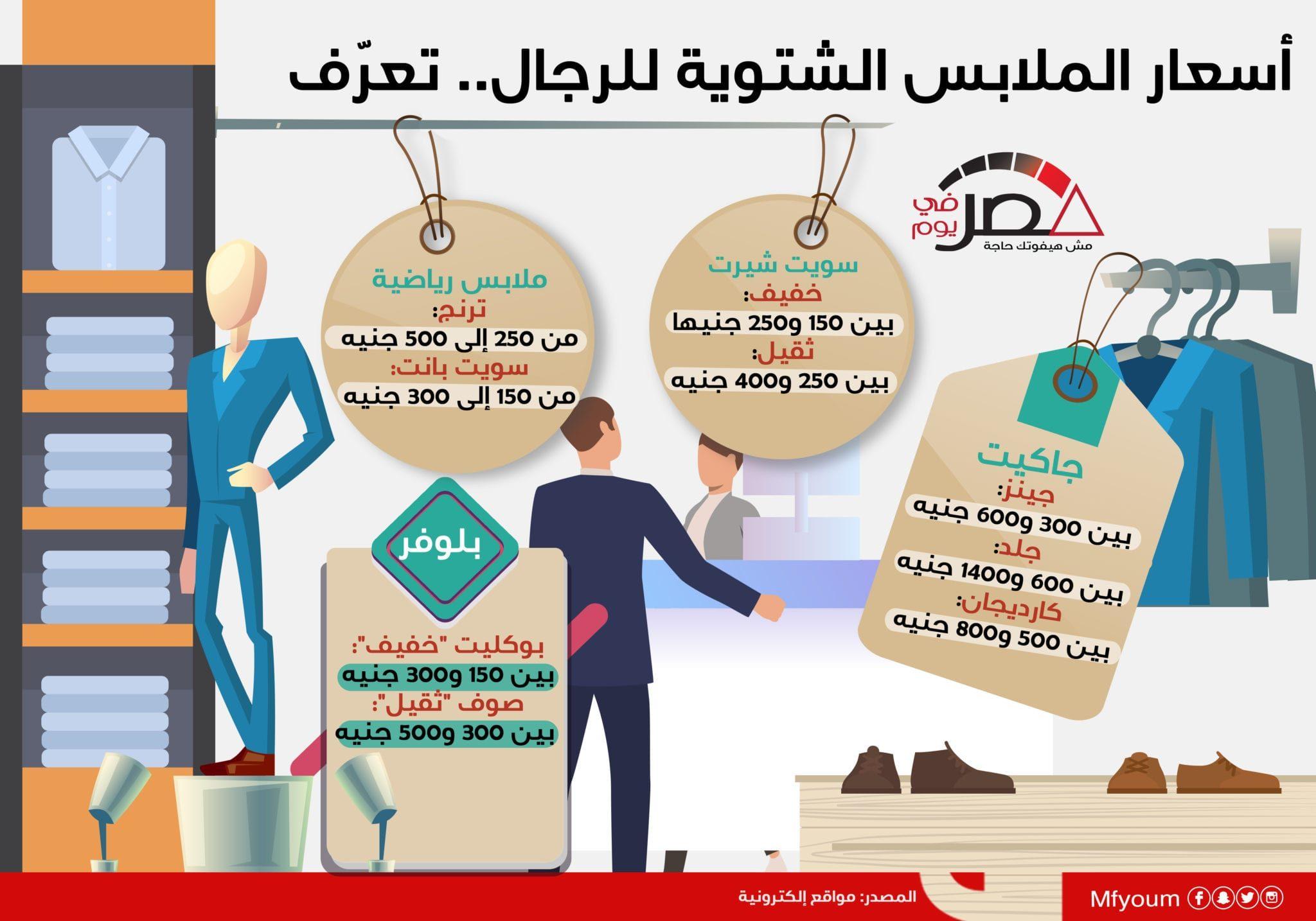 موقع مدى مصر