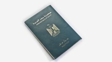 إسقاط الجنسية المصرية عن 20 مواطنا