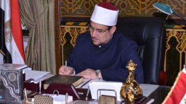 تكليف الواعظات المعينات بالعمل مفتشات بالمساجد