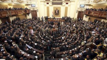 البرلمان يصدق على 10 اتفاقيات مع جهات دولية