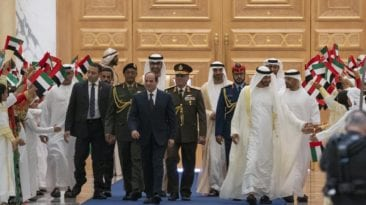 مراسم استقبال السيسي في الإمارات