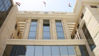 النيابة الإدارية تطالب بتغيير أسماء قرى