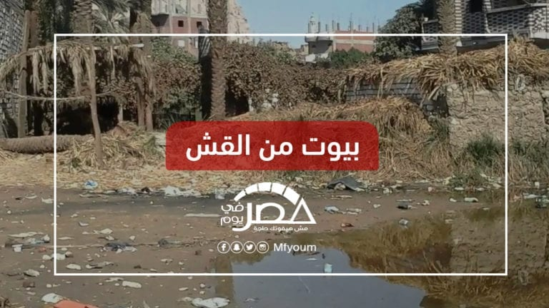 نسبة الفقر 88%.. متى يعيش أهالي قرى نجع حمادي حياة كريمة؟