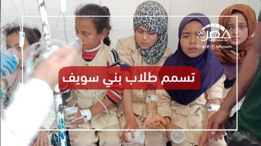 """نقل تلاميذ للمستشفى بعد تناولهم وجبات مدرسية.. """"إيحاء"""" أم تسمم؟ (فيديو)"""